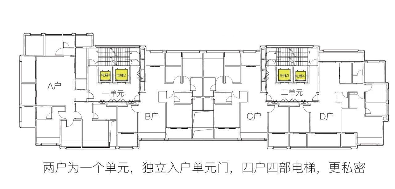 板式住宅结构图