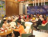 广汇·钰荷园丨约绘快乐 温暖食光活动圆满结束