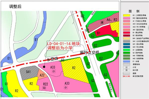 南宁市埌东片区茅桥单元控规调整后.png