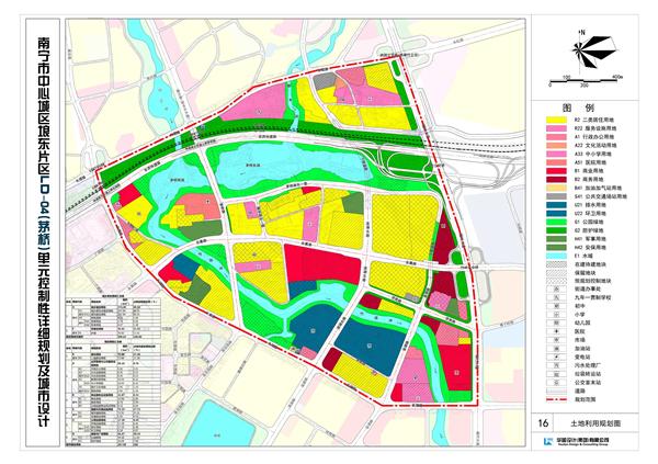 南宁市中心城区埌东片区茅桥单元控制性详细规划.jpg