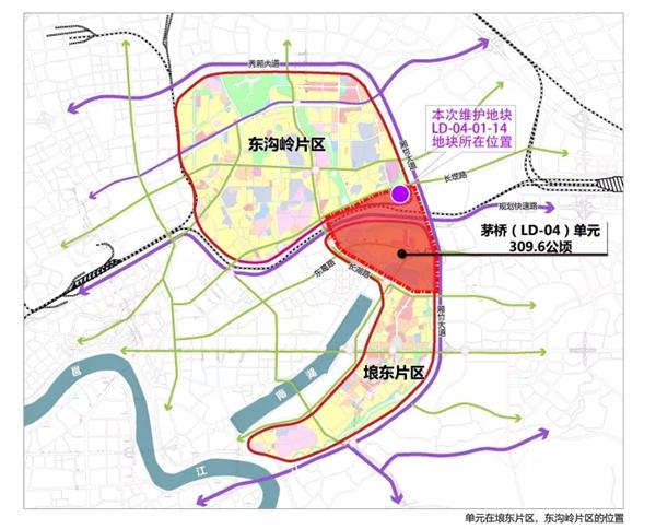 南宁市中心城区埌东片区茅桥单元控制性详细规划2.webp.jpg