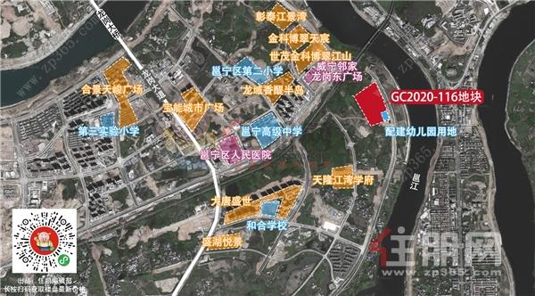 GC2020-116 地块.png