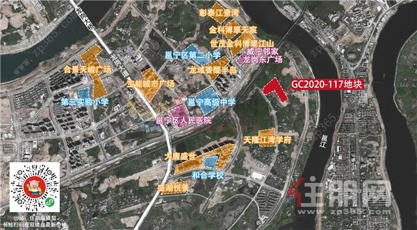 GC2020-117地块.png
