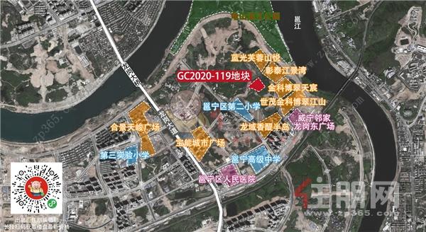 GC2020-119地块.png