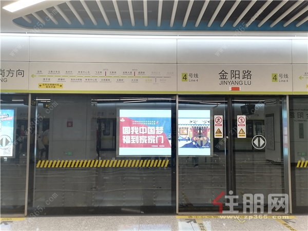 南寧地鐵4號線實景圖0.jpg