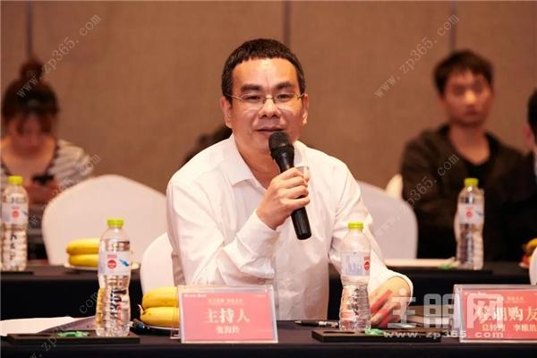 广西住朋购友文化传媒有限公司总经理李维胜发言.jpg