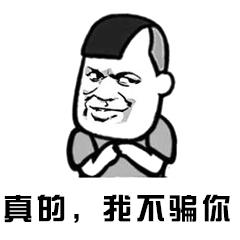 QQ图片20200218112449.jpg