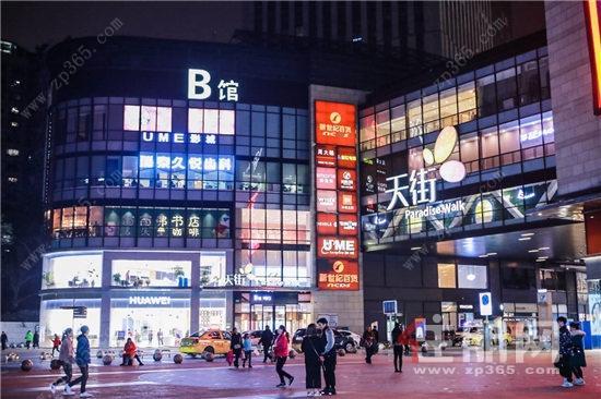 广源凤岭壹号院 龙湖天街.jpg