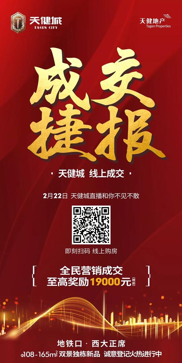 QQ图片20200221111632.png