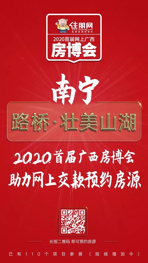 QQ图片20200221111824.png