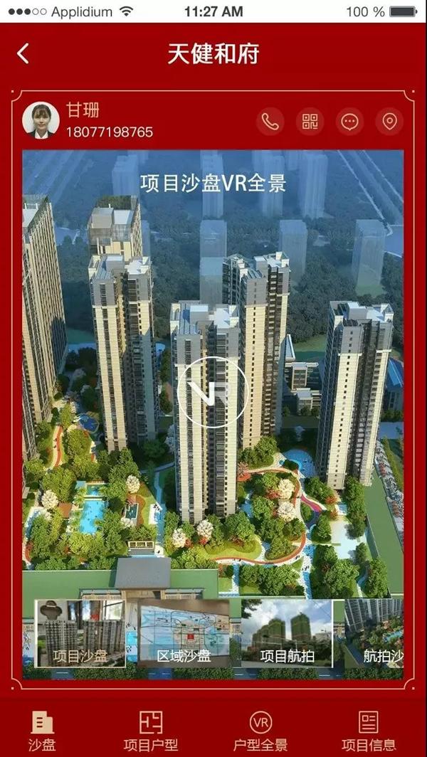 QQ图片20200221114136.png