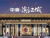 中鼎·滨江城丨多元配套,满足你心中的诗和远方!