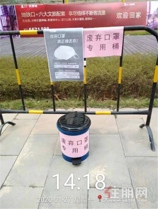 各區設置定點廢棄垃圾桶2.png