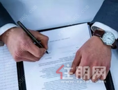 阳光城业主保障计划PRO上线 5000元开启购房新方式