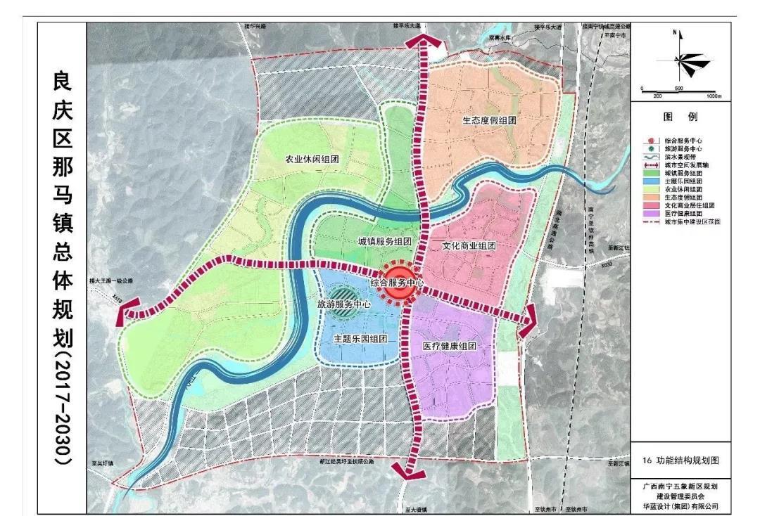 那马镇总体规划(修编)(2017-2030).jpg