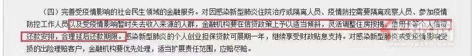 中国人民银行发文