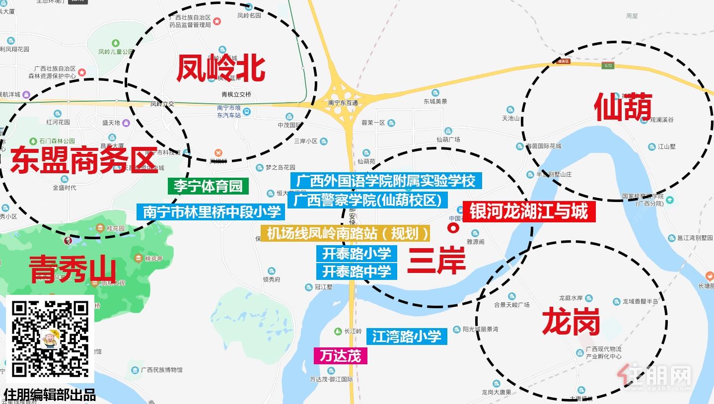 银河龙湖江与城配套图.jpg