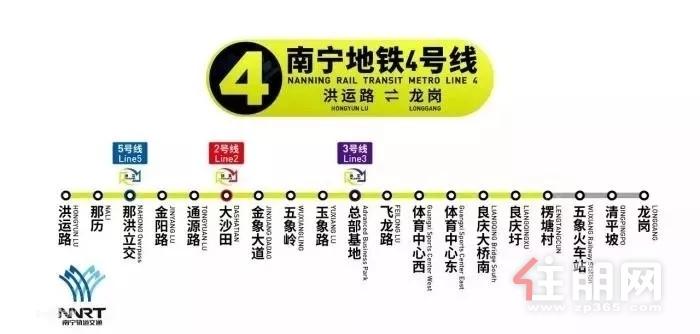 地铁4号线1.webp.jpg