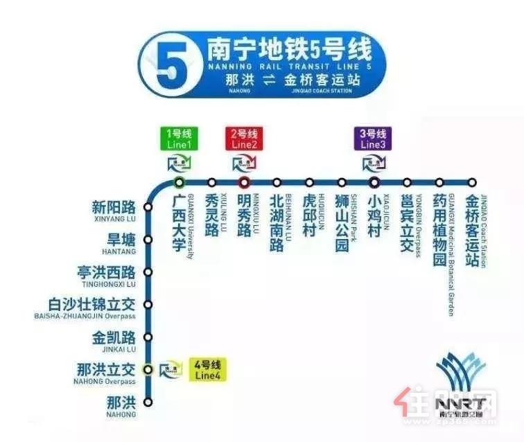 地铁5号线1.webp.jpg