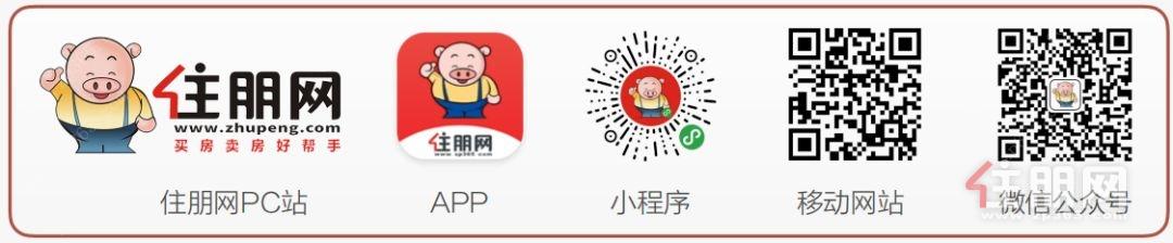 住朋网全平台.jpg