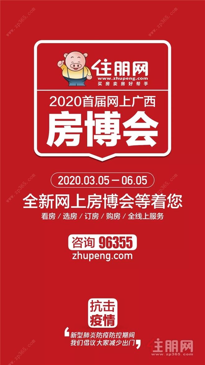 微信图片_20200214105654.jpg
