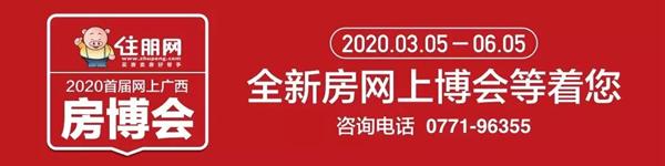 QQ图片20200214182012.png
