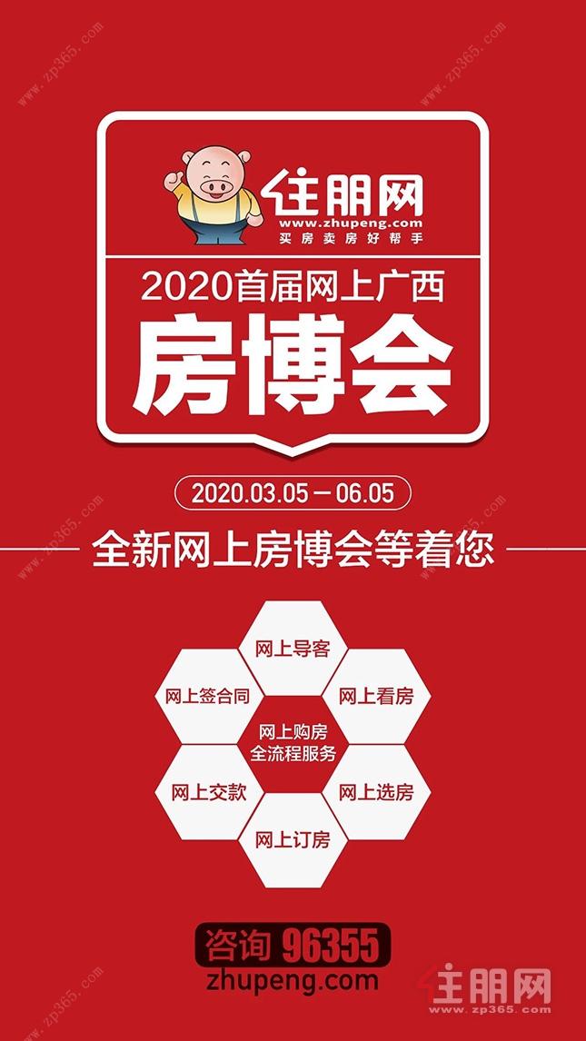 微信图片_20200215111700.jpg