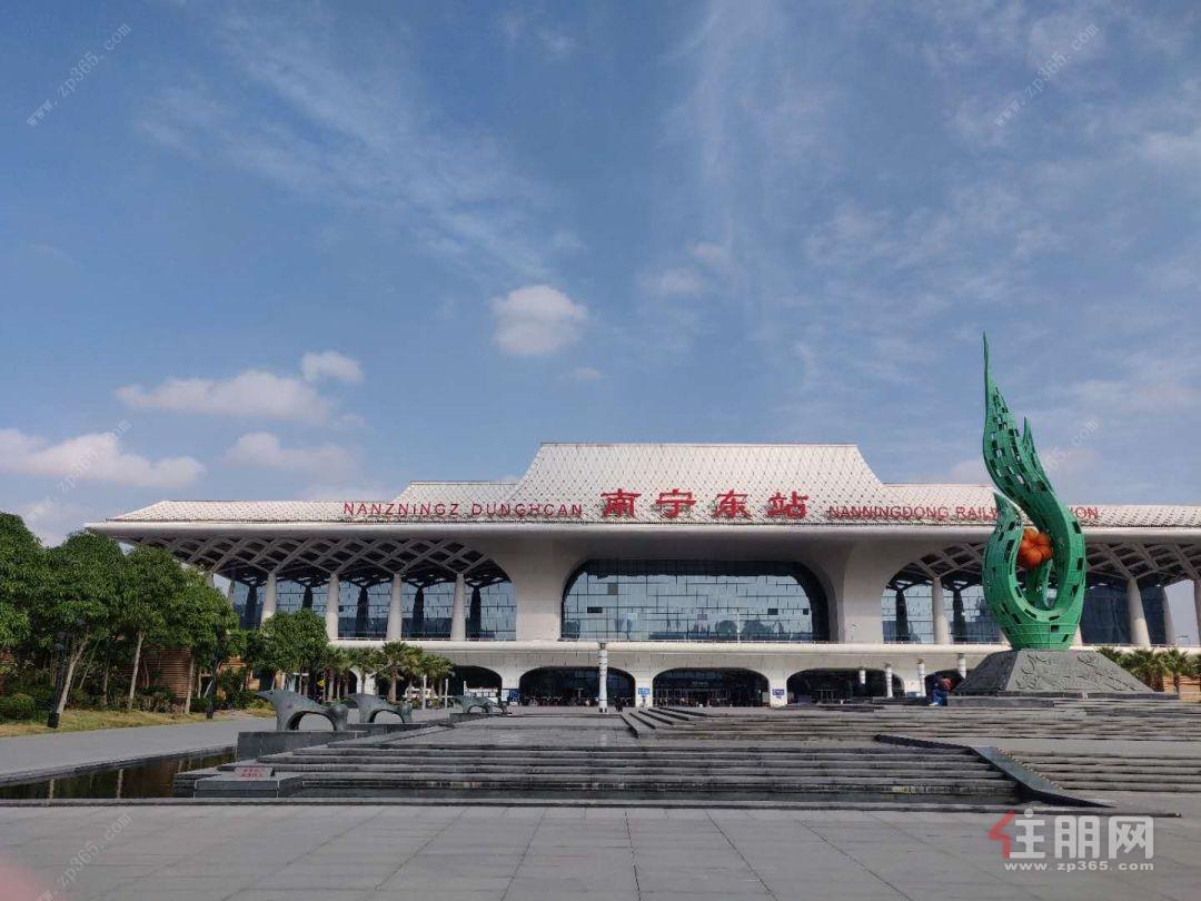 南宁东站.jpg