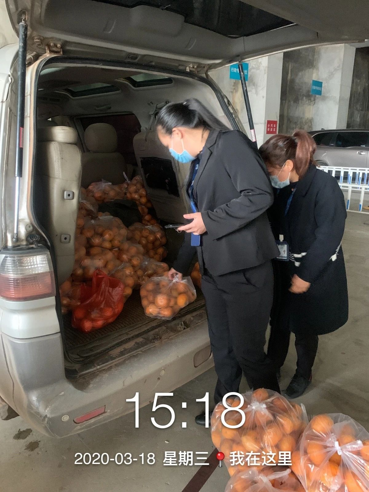 华南城扶贫4