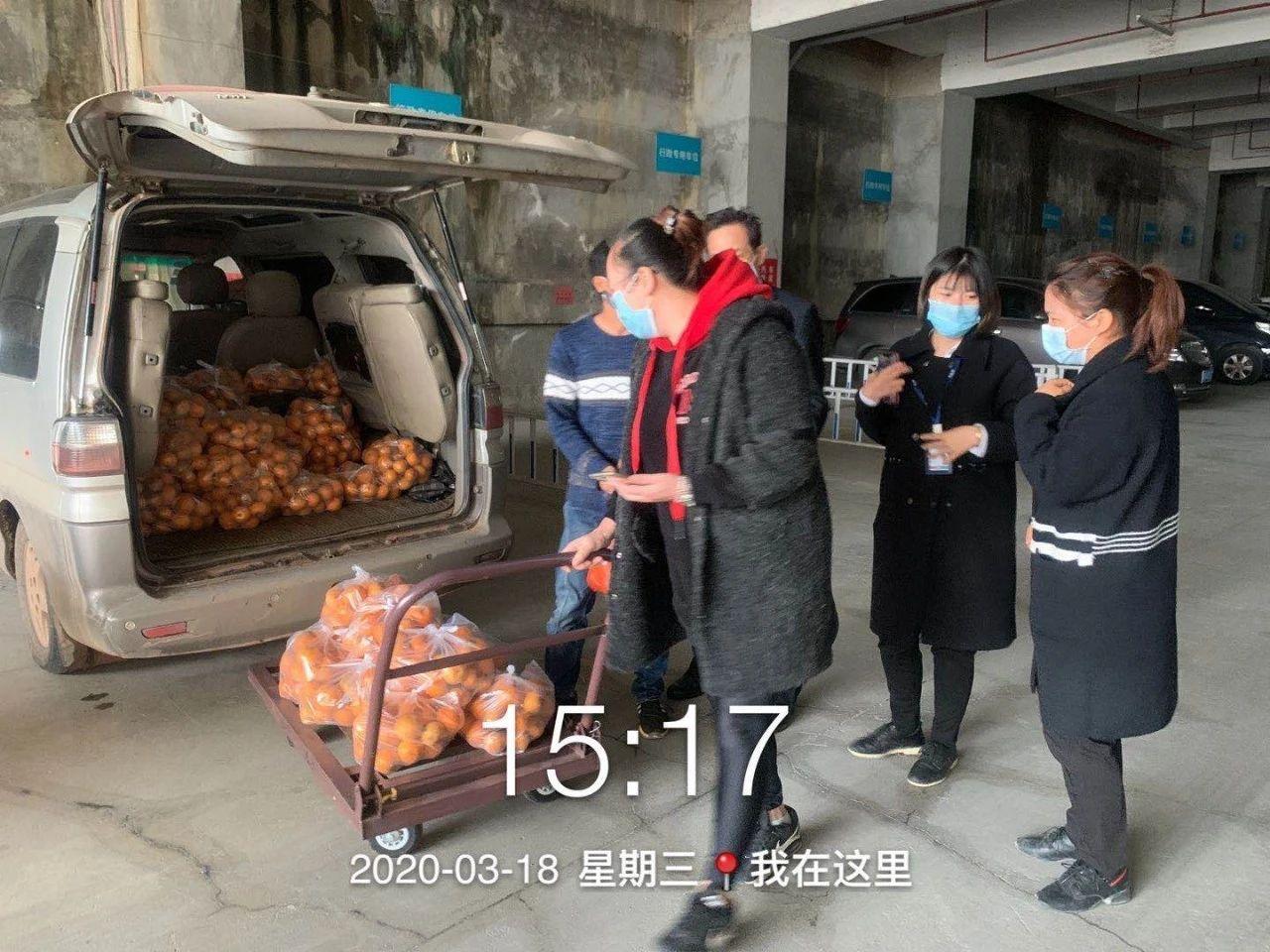 华南城扶贫5
