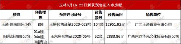 QQ图片20200323145245_副本.png
