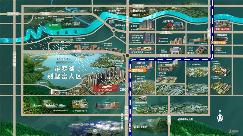 彰泰悦湖居3.jpg