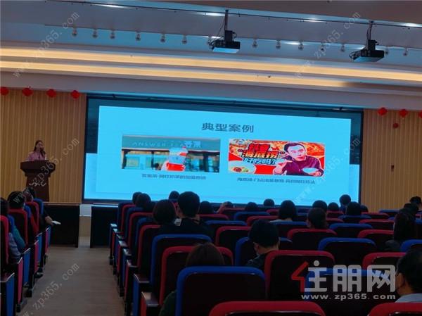 南宁华南城线上营销达人训练营2.jpg