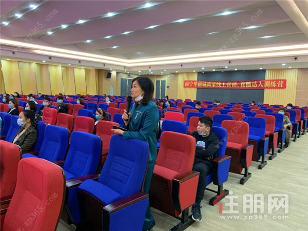 南宁华南城线上营销达人训练营3.jpg