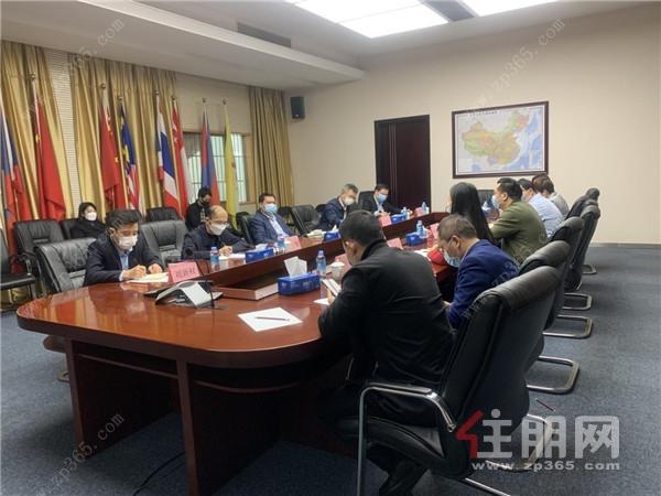 中国东盟数字贸易中心调研会议2.jpg
