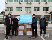 致敬武汉医护一线!中国奥园向武汉市武昌医院捐赠一批医用呼吸机