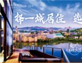 柳州龙光九號院:一个理想居住环境 赋予生活更纯粹空间