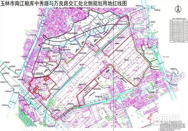 QQ图片20200410144931_副本.png