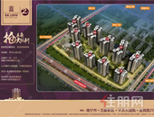 榮和五象學府北區:3/7號樓獲預售證,擬售均價8012.92元/㎡起!