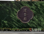 号外:龙华壹成中心11区已开始认筹!同一天还有宝安、罗湖两项目开盘