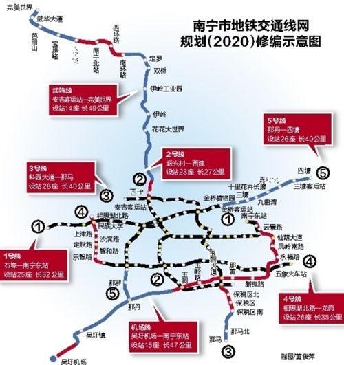 南宁市地铁交通线网规划示意图.jpg