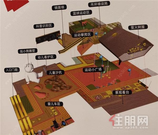小熊森林兒童樂園示意圖.webp.jpg