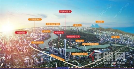 天譽城效果圖2.jpg