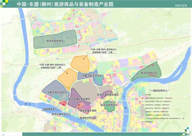 柳州工业园区
