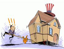 南宁楼市量价齐涨,房贷利率告别全国第一