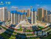 荣和公园大道华府:凤岭北2.2低密盘,购房送车位和10年物业费!