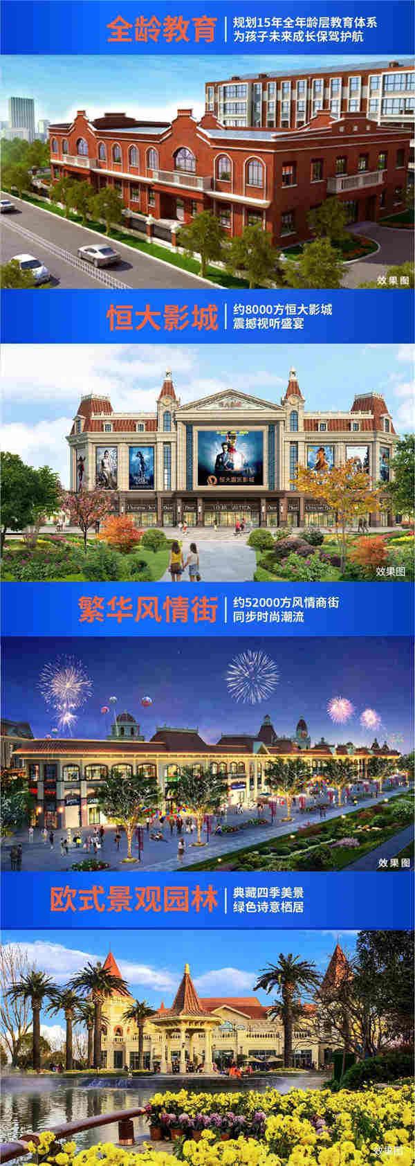 丁字湾文化旅游节海报