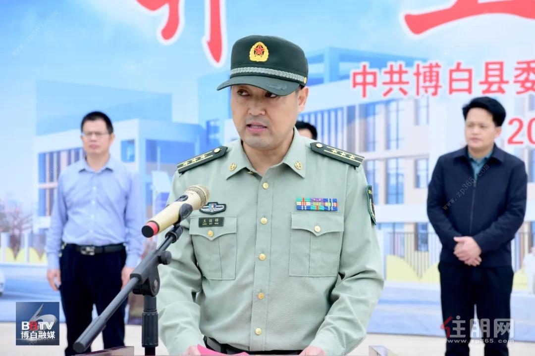 县委常委、县人武部部长王俊锋在仪式上作了讲话