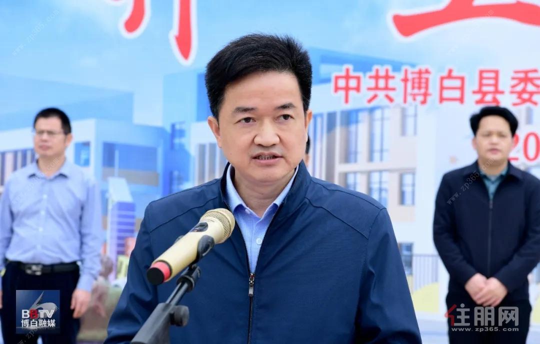 县教育局副局长廖国声介绍了项目建设有关情况。