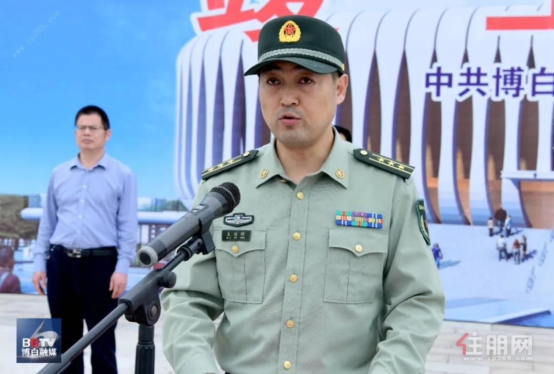 王俊锋在仪式上作了讲话